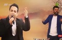 اجرای علیرضا مسلمی در شبکه سه سیما