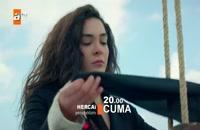قسمت 7 + تیزر قسمت 8 سریال ترکی Hercai (زیرنویس فارسی هاردساب مووی باز)