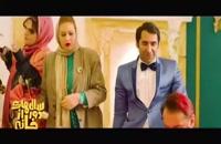 قسمت اول سریال ایرانی سالهای دور از خانه