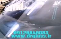 پولیش شیشه ماشین09126846083
