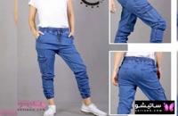 مدل شلوار های جین زنانه