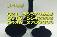 فروش پودر فلوک و چسب مخمل 02156574663