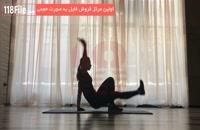 آموزش رقص_0919091344678