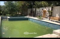 2400 متر باغ ویلا در یوسف آباد قوام ملارد