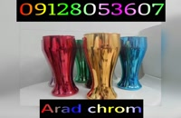 فروشنده هیدروگرافیک 02156571305/