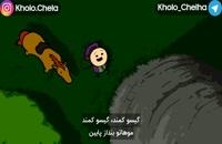 انیمیشن tangled زبان اصلی (کارتون)