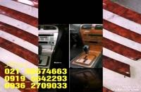 هیدروگرافیک چیست 09195642293 ایلیاکالر