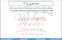 جلسه 26 فیزیک یازدهم- الکتریسته ساکن تست تجربی خ 97- مدرس محمد پوررضا