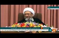 شوخی آملی لاریجانی با جنتی در مراسم تودیع و معارفه رئیس قوه قضاییه