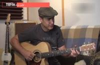 آموزش گیتار - تکنیک های تخصصی نوازندگی