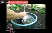 ساخت حوضچه زیبا مخصوص کافه های سنتی