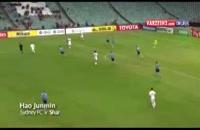پخش زنده فوتبال پرسپولیس و پاختاکور