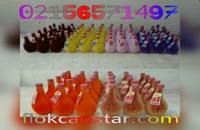 تولید کننده دستگاه مخمل پاش  02156571497