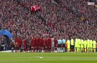 نمایی دیگر از بازی لیورپول - بارسلونا