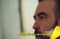 دانلود قسمت 4 سریال عشق و اشک Ask Aglatir با زیرنویس فارسی چسبیده