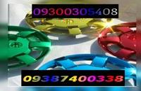 دستگاه مخمل پاش وابکاری فانتاکروم 09300305408در سلیمانیه