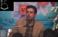 سخنرانی استاد رائفی پور - فضل الهی - 1391.4.16 - شاهرود - جلسه 2