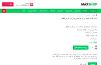 دانلود کتاب ایمونولوژی ابوالعباس به زبان فارسی pdf