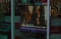 فیلم به جا مانده ها . ربوده شدن ایمانداران . سالهای وحش  Left Behind 2014