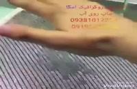 دستگاه ابکاری فانتاکروم یاپاششی کروم 09192075483