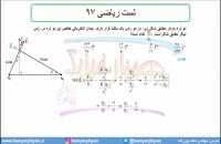 جلسه 50 فیزیک یازدهم - میدان الکتریکی 20 تست ریاضی 97 - مدرس محمد پوررضا