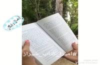 کتاب یک سربازخوب