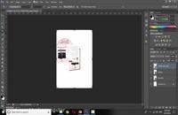 فتوشاپ برای مدرسان و وبمسترها - تراز بندی اجزای تصویر