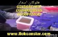 پودر مخمل  اکلیل پاش02156571497