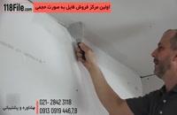 کناف کاری - پر کردن شکاف های سقف