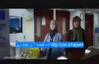 قسمت ۴ چهارم سریال رقص روی شیشه - تماشا - Raghs Rooye Shishe 4