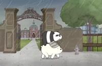 انیمیشن سریالی سه خرس کله پوک(ف2-ق9)-دوبله-We Bare Bears TV Series
