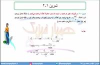 جلسه 16 فیزیک دهم-تبدیل یکاها 4 - مدرس محمد پوررضا