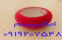 فروش انواع دستگاه های ابکاری فانتاکروم ومخمل پاشی 09381012250