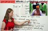 بهترین روش یادگیری زبان برای موفقیت در آزمون های  آیلتس
