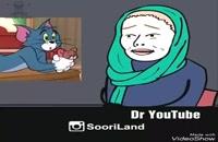 مجموعه ی انیمیشن های سوریلند قسمت 9  (سوریلند)