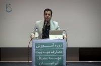 سخنرانی استاد رائفی پور « افق مهدوی گام دوم انقلاب جلسه دوم »
