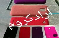فروش دستگاه مخمل پاش و فانتاکروم در مراغه 02156571305