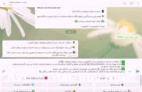خرید شماره مجازی برای تلگرام ارزان و بدون ریپورت