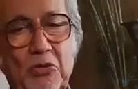 """مادر پیر آقای دکتر """" فریدون جنیدی """"."""