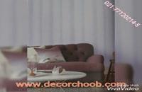 کاغذ دیواری طرح گل از آلبوم کاغذ دیواری PORSCHE