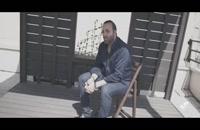 موزیک ویدئو سینا سرلک به نام چشمای آبی