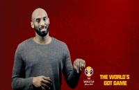 هایلایت بازی اسپانیا - استرالیا (کوتاه)؛ جام جهانی بسکتبال چین 2019