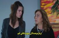 دانلود قسمت 116 سریال ترکی ( سوگند ) قسم Yemin با زیرنویس فارسی