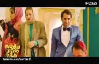 دانلود قسمت دوم سریال سالهای دور از خانه | قسمت 2 سریال سال های دور از خانه با بازی احمد مهرانفر
