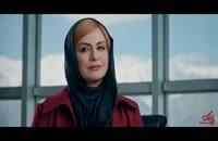 دانلود قسمت 5 سریال  مانکن