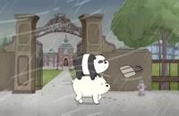 انیمیشن سریالی سه خرس کله پوک(ف2-ق1)-دوبله-We Bare Bears TV Series