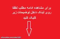 پاورپوینت درباره مقرنس در معماری ایرانی| دانلود مقاله تحقیق پروژه پروپوزال پایان نامه پاورپوینت رایگان