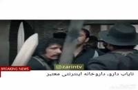 گریه ی تاریخی جواد عزتی