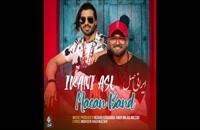 دانلود آهنگ ایرانی اصلی از ماکان بند با کیفیت 320