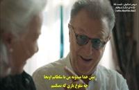 قسمت 85 سریال عروس استانبولی - Istanbullu Gelin با زیرنویس فارسی